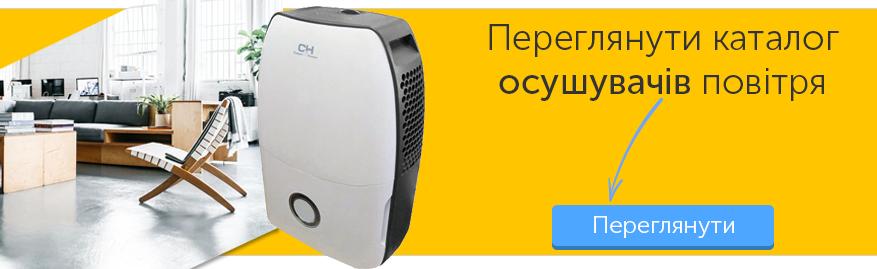 4.10_ukr.png (877×269)