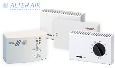 Датчики воздуха и сенсоры от компании Альтер Эйр