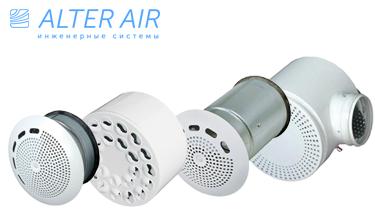 Анемостаты систем вентиляции