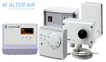 Електронні регулятори температури від компанії Альтер Ейр
