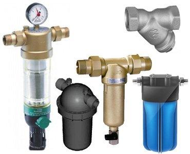 Механические фильтры для очистки воды от примесей