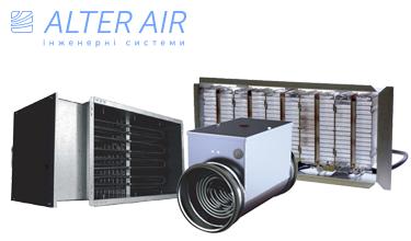 Калорифер в системі вентиляції