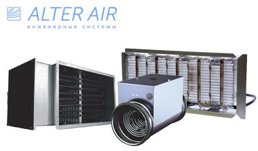 Типы воздухонагревателей для вентиляции