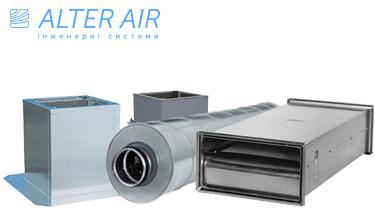 Шумоглушники для систем вентиляції