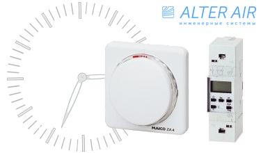 Таймер для систем вентиляції