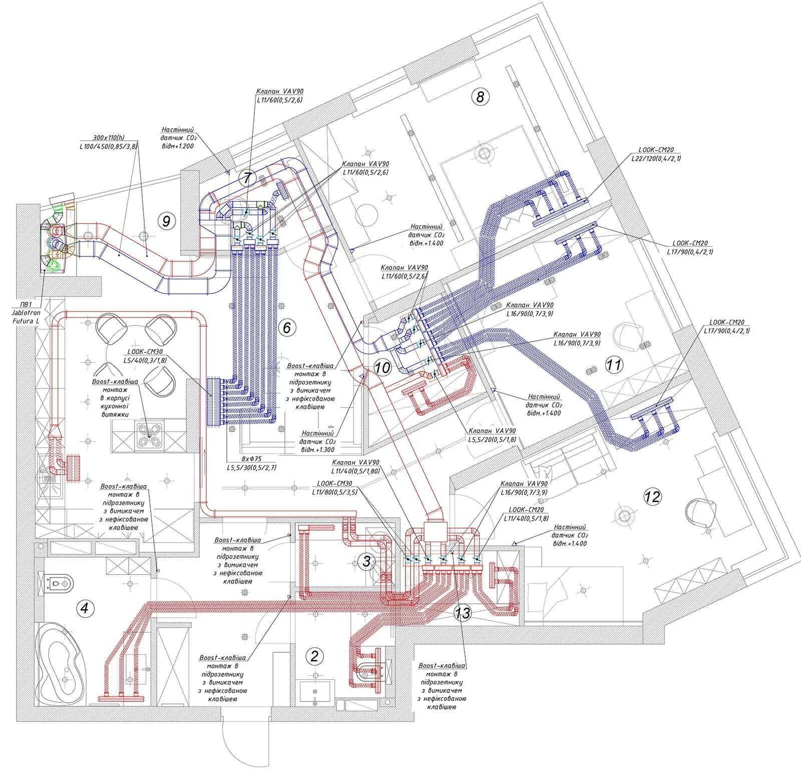 Креслення системи вентиляції в будинку з VAV-клапанами