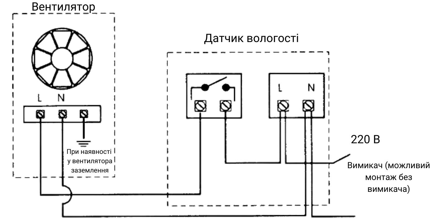 Схема підключення кімнатного гігростата