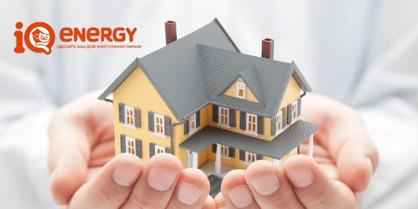 Проєкт IQ Energy для вашого будинку