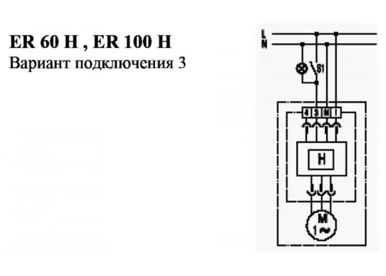 Схема: ручне включення на повну потужність з вибігу