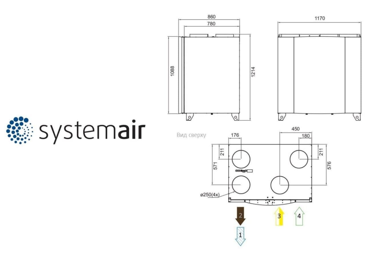 Чертёж вентиляционной установки Systemair SAVE VTC