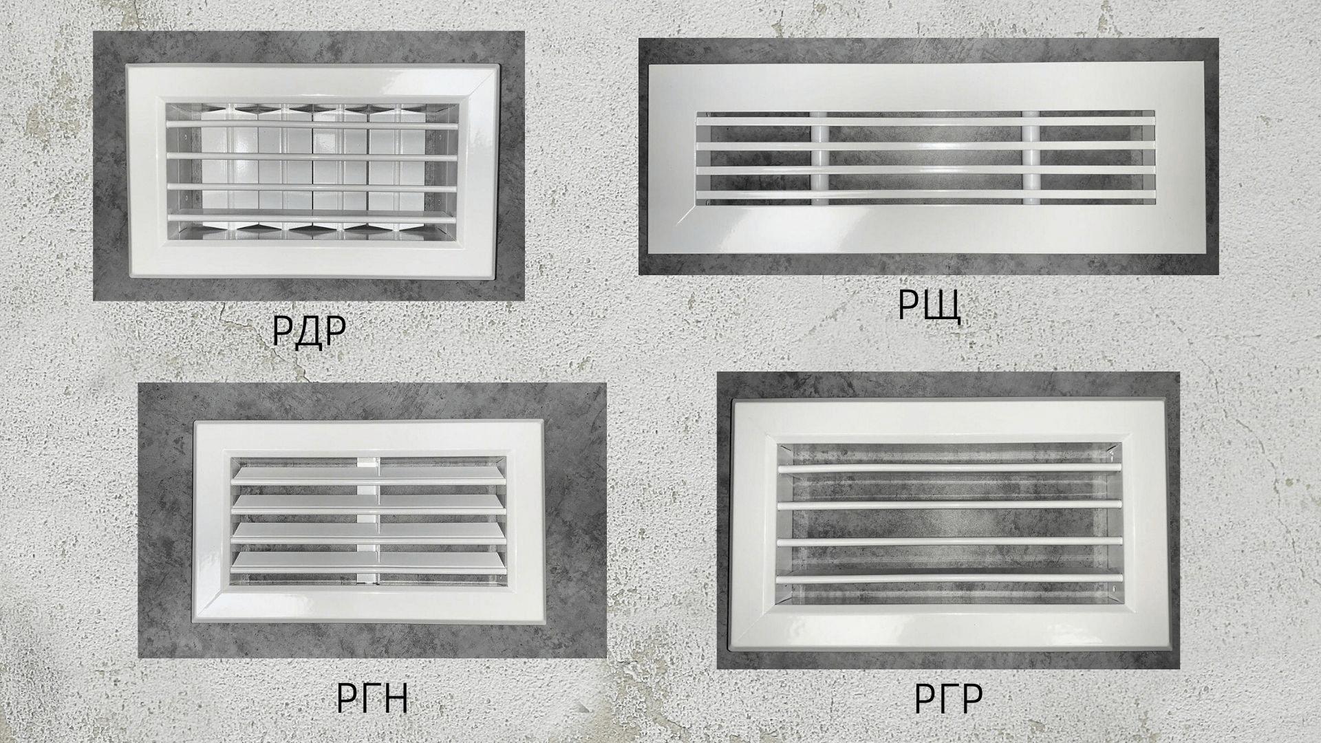 Решітки для вентиляторів від Alter Air