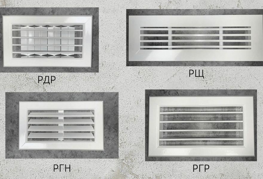 Решетка для систем вентиляции и кондиционирования - что нужно знать?
