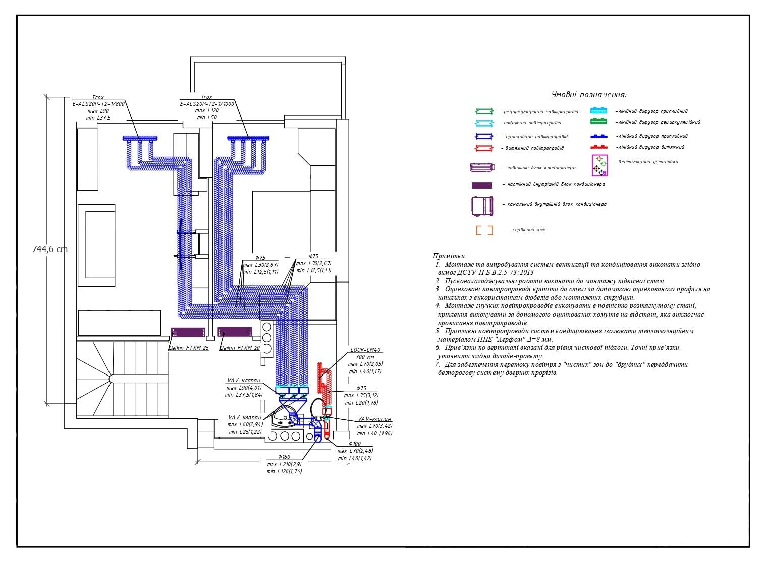 Чертеж системы вентиляции с рекуператором тепла на 2м этаже