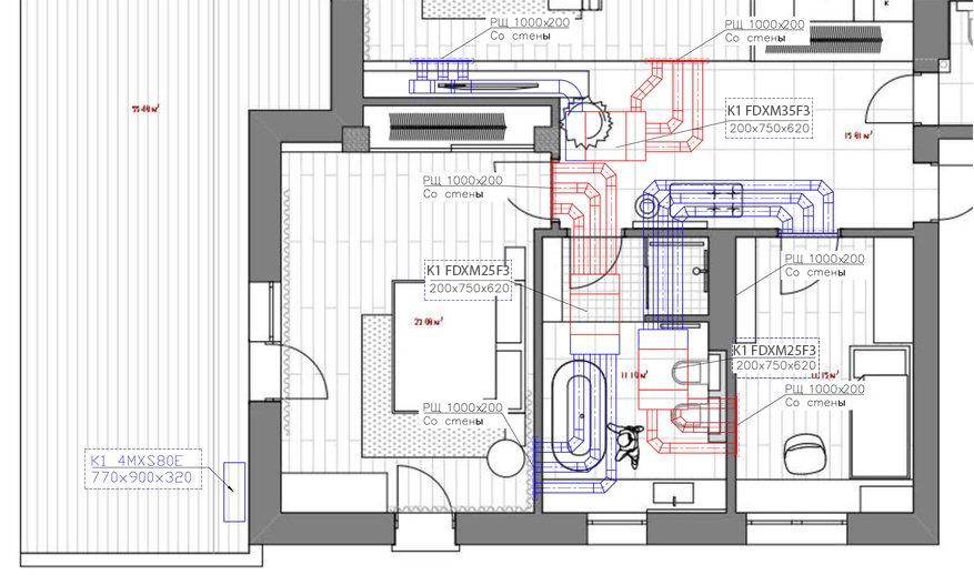 Канальная система кондиционирования для 3-комнатной квартиры