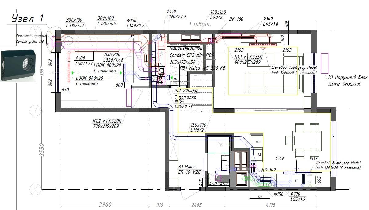 План системи вентиляції з рекуператором тепла в квартирі - 1 поверх