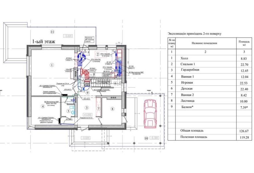 План кондиціонування і вентиляції будинку (1 поверх)