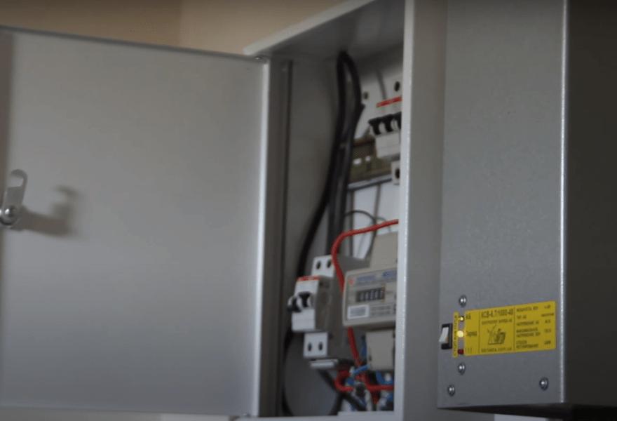 Пристрій контролю споживання електроенергії