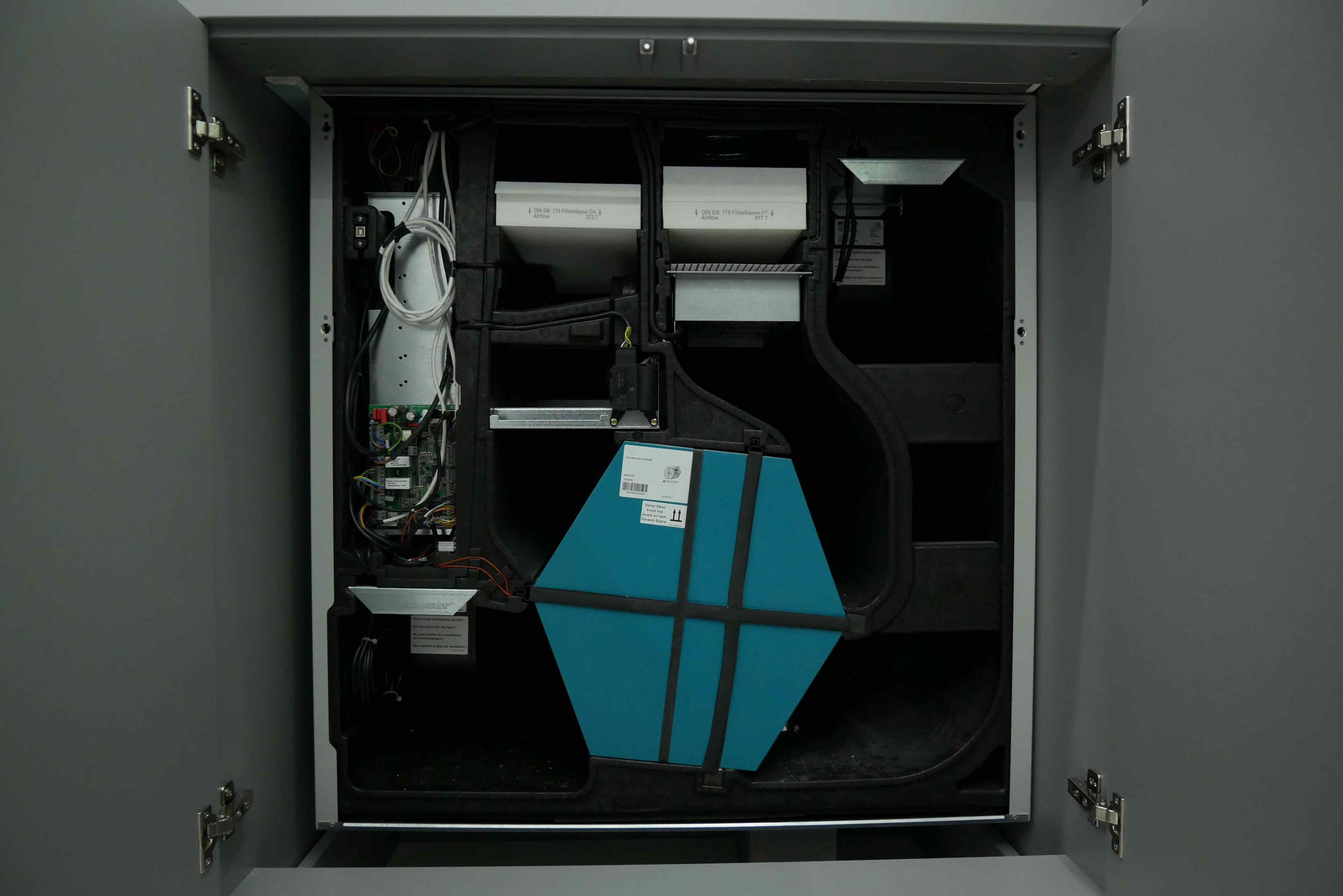 Приточно-вытяжная установка Maico с рекуператором