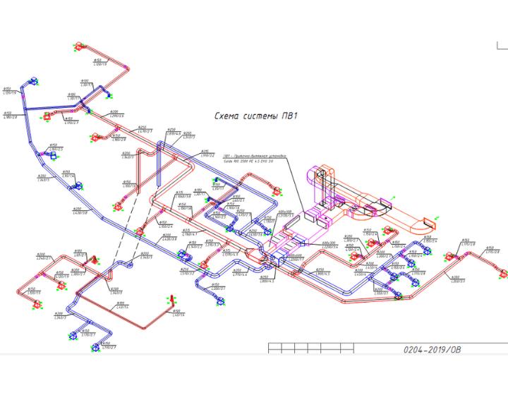 Схема системы ПВ 1