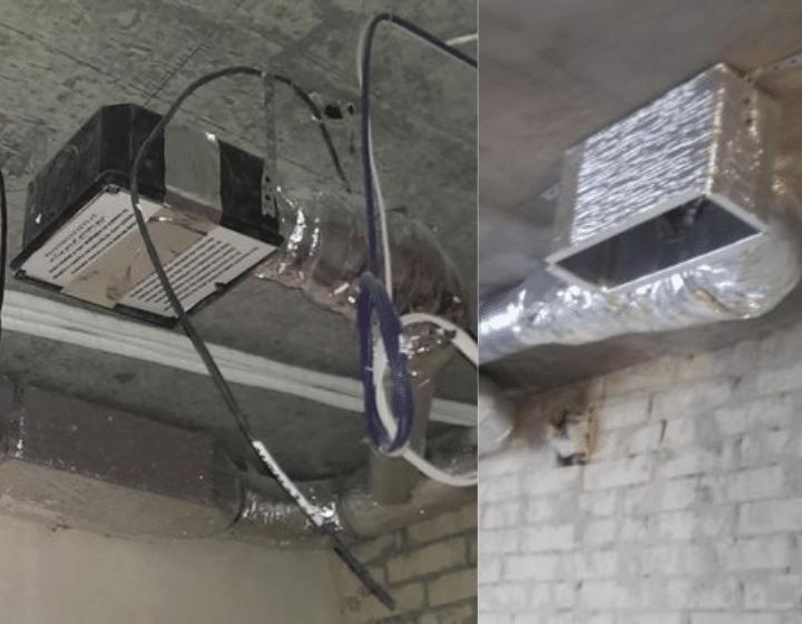 Система вентиляції та кондиціонування