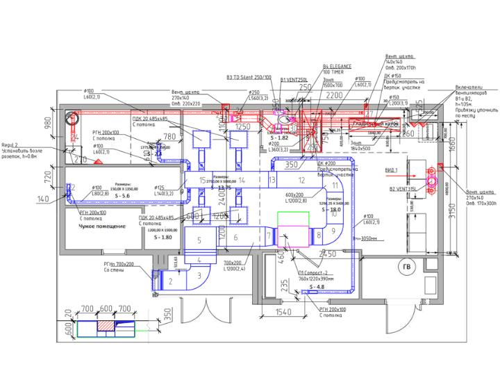 Организация системы вентиляции прачечной в с. Крюковщина - чертеж-решение от Альтер Эйр