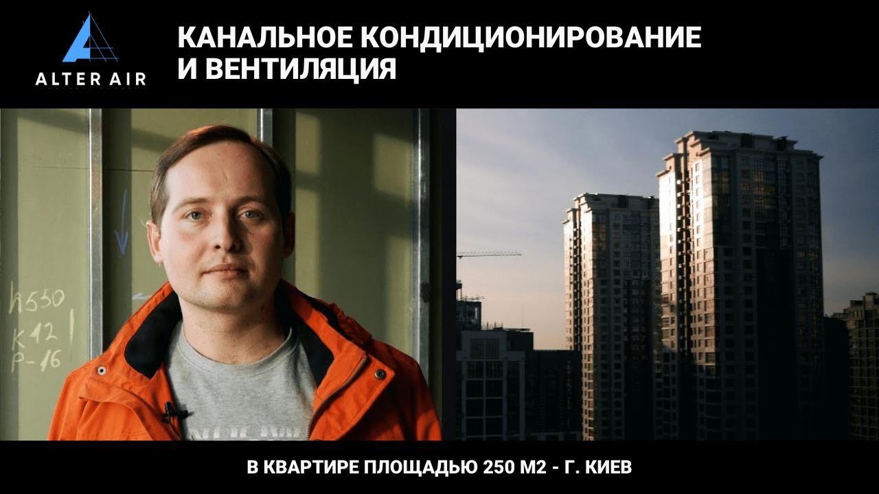 """Видео с объекта ЖК """"Новопечерские Липки"""""""
