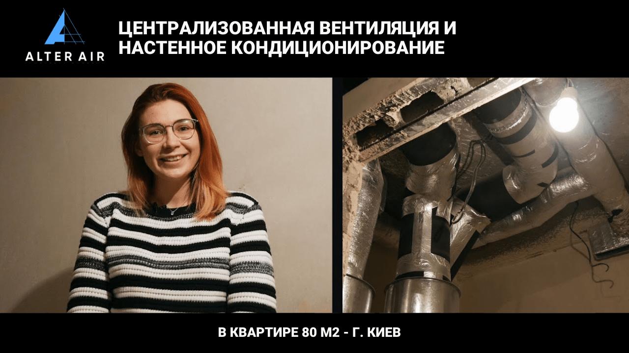Видео с объекта ЖК Варшавский микрорайон