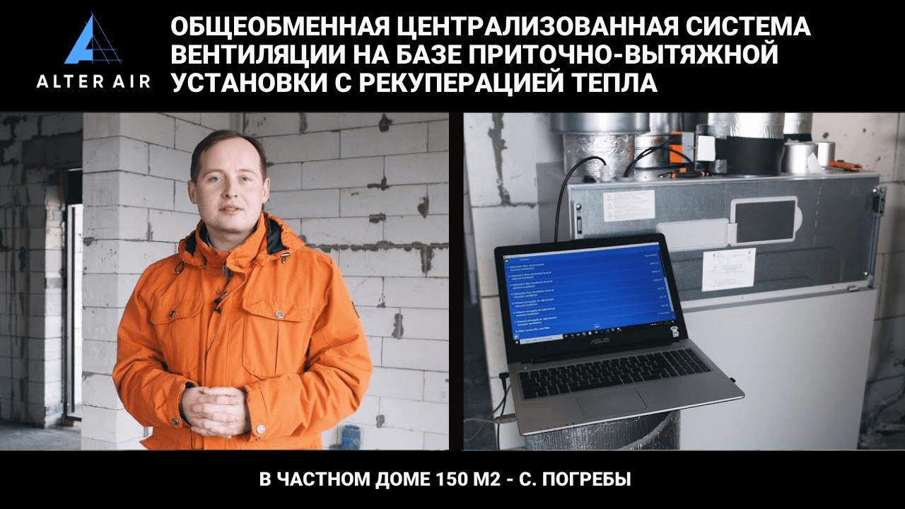 Відео з об'єкта с. Погреби, вул. Нова