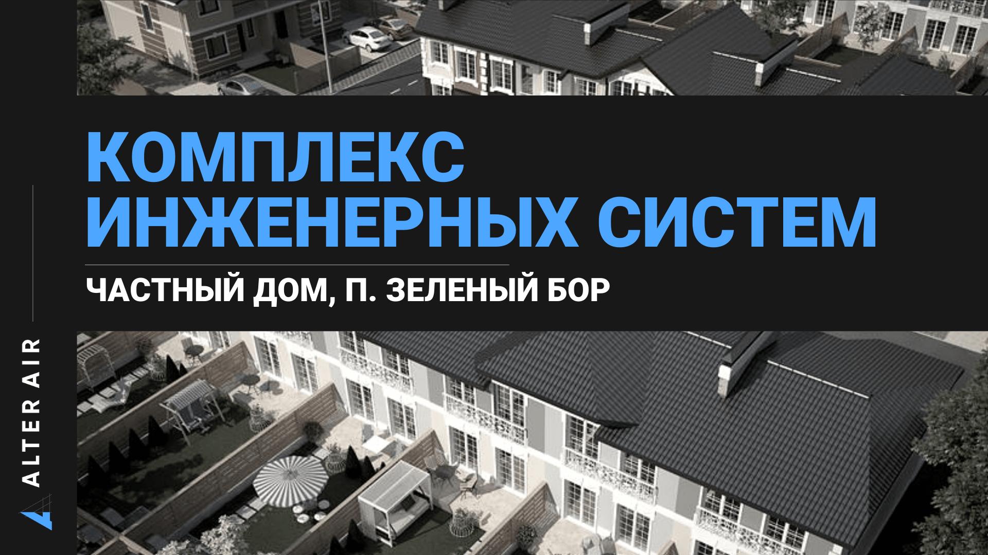Фото с объекта (квартира 120 м², г. Борисполь)