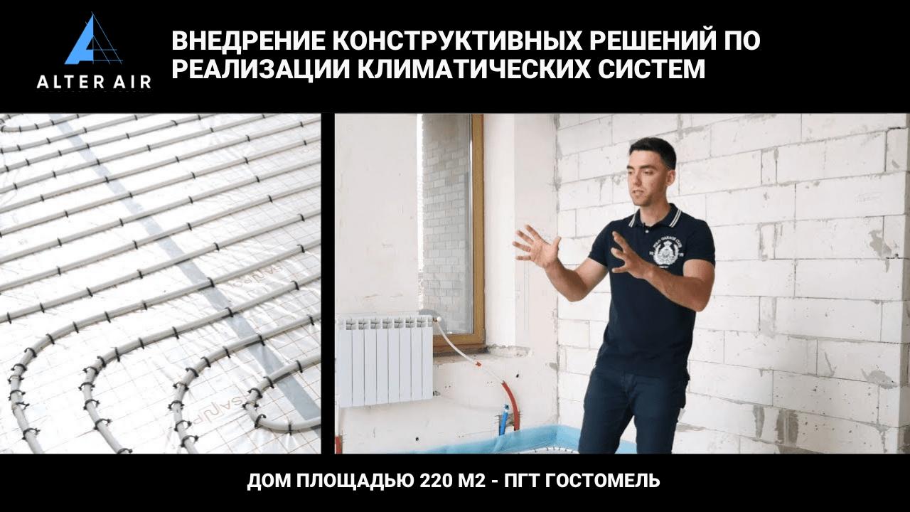 Відео з об'єкта СМТ Гостомель